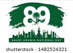 saudi arabia national day. 89.... | Shutterstock .eps vector #1482524321