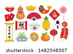 chinese new year item set in... | Shutterstock .eps vector #1482548507