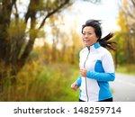 active woman in her 50s running ... | Shutterstock . vector #148259714