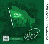 kingdom of saudi arabia ... | Shutterstock .eps vector #1482661607