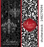 romantic invitation card design ...   Shutterstock .eps vector #148279094
