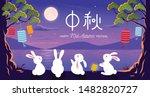 mid autumn festival vector... | Shutterstock .eps vector #1482820727