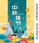 mooncake festival poster with... | Shutterstock .eps vector #1482835634