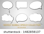 comic white speech bubble... | Shutterstock .eps vector #1482858137