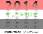calendar design for 2014 with... | Shutterstock . vector #148298267