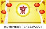vegetarian festival logo....   Shutterstock .eps vector #1483292024