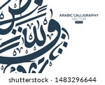 abstract background calligraphy ... | Shutterstock .eps vector #1483296644