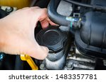 check the engine oil condition... | Shutterstock . vector #1483357781