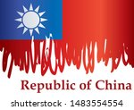 flag of the republic of china ... | Shutterstock .eps vector #1483554554