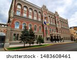 The building of the Ukrainian National Bank stands on the street in the capital city of Kiev. Central Bank of Ukraine