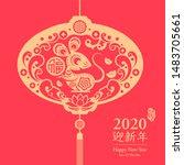 design element of chinese... | Shutterstock .eps vector #1483705661