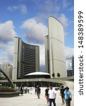 Stock photo toronto ca july nathan phillips square on july in toronto the square is the site 148389599