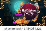 halloween party  round... | Shutterstock .eps vector #1484054321