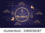 mid autumn festival design. can ... | Shutterstock .eps vector #1484058287