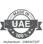 made in united arab emirates...   Shutterstock .eps vector #1484267237
