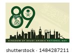 saudi arabia national day.... | Shutterstock .eps vector #1484287211