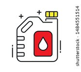 engine oil. icon cans of engine ...   Shutterstock .eps vector #1484551514