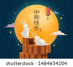 Stock vector happy mid autumn festival banner with fat rabbit enjoying mooncake and the full moon on shiny 1484654204