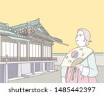 a woman in korean traditional... | Shutterstock .eps vector #1485442397