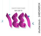 islamic new year 1441 design...   Shutterstock .eps vector #1485458924