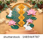 paper art rabbits stay around... | Shutterstock .eps vector #1485469787