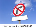 no right turn traffic sign over