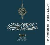 hijri year 1441 arabic premium... | Shutterstock .eps vector #1486812104