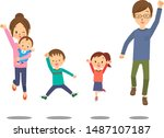 family jumping with a cheerful... | Shutterstock .eps vector #1487107187