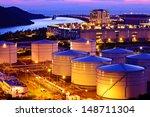 oil tank during sunset | Shutterstock . vector #148711304