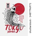 tokyo  japan koi fish vector... | Shutterstock .eps vector #1487796971
