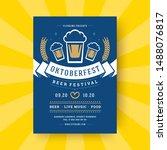 oktoberfest party flyer or... | Shutterstock .eps vector #1488076817