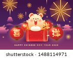 chinese new year 2020 year of... | Shutterstock .eps vector #1488114971