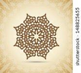 flower arabesque for your design | Shutterstock .eps vector #148825655