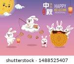 vintage mid autumn festival... | Shutterstock .eps vector #1488525407