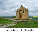 Small photo of KHOTYN, UKRAINE - MAY 5: Monument of hetman Sahaidachny may 5, 2013 in Khotyn, Ukraine.Monument opened 1991, in celebration of 370 years since the Battle of Khotyn of 1621, by sculptor Hamal'