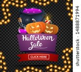 halloween sale and discount... | Shutterstock .eps vector #1488871994