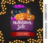 halloween sale and discount... | Shutterstock .eps vector #1488871994