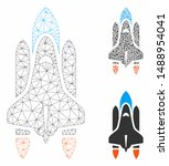 mesh space shuttle model with...   Shutterstock .eps vector #1488954041
