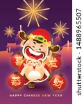 chinese new year 2020 the year... | Shutterstock .eps vector #1488965507
