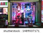 tokyo   japan   december 26 ... | Shutterstock . vector #1489037171