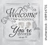 card lettering welcome to our... | Shutterstock .eps vector #148914731