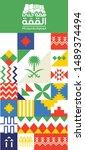 saudi national day 89  gea.sa | Shutterstock .eps vector #1489374494