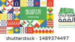 saudi national day 89  gea.sa | Shutterstock .eps vector #1489374497