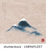 blue mountains in the snow on... | Shutterstock .eps vector #1489691357