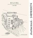 beijing  china  asia. house in... | Shutterstock .eps vector #1489830074