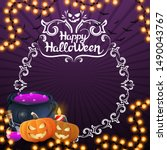 happy halloween  square purple... | Shutterstock .eps vector #1490043767