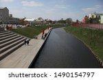 tula   may 1  2019  ... | Shutterstock . vector #1490154797