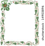 color vector frame with... | Shutterstock .eps vector #14903896
