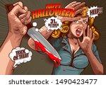 happy halloween cover template  ... | Shutterstock .eps vector #1490423477