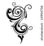 decorative swirl | Shutterstock .eps vector #14904706
